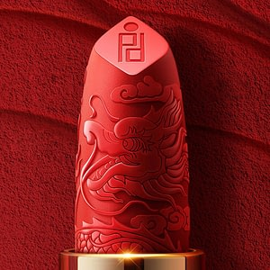 Palace Dragon Lipstick  3D Carved Authentic