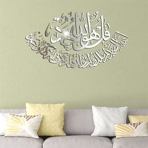 Vinyl Wall Sticker Decals Bedroom Ramadan